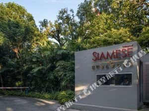 曼谷寓米酒店公寓素拉翁分店(Roomme Hospitality Surawong Branch Bangkok)