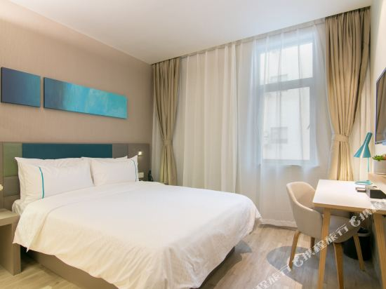 Home Inn Selected (Guangzhou Shangxiajiu Pedestrian Street Changshou Road Metro Station Baohua Road)