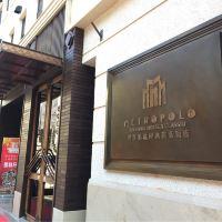 錦江都城經典酒店(上海南京路步行街南京飯店 )酒店預訂