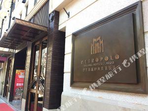 錦江都城經典酒店(上海南京路步行街南京飯店 )