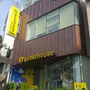 南浦站24旅館(24 Guesthouse Nampo Station)