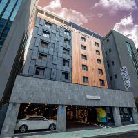 釜山B.Cent酒店酒店預訂