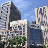 西安天朗時代大酒店酒店預訂