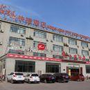 尚客優快捷酒店(沂水新汽車站店)(原南一環路店)