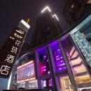 花築·重慶觀音橋星悅薈酒店