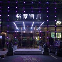 8090裕豪酒店(上海松江新城店)酒店預訂