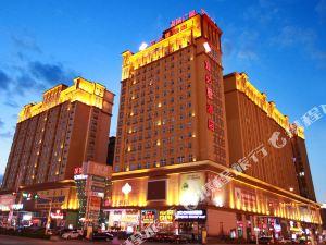 滿洲里宜必恩酒店