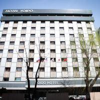 汝矣島酒店酒店預訂
