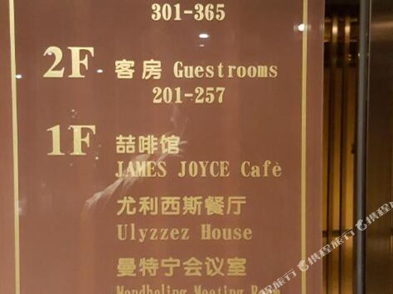 豪楓雅緻酒店(上海國際旅遊度假區唐鎮地鐵站店)(Haofeng Yazhi Hotel (Shanghai International Tourist Resort Tangzhen Metro Station))其他