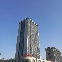 星程酒店(杭州仁河大道店)酒店預訂
