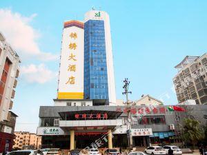 信豐錦繡大酒店