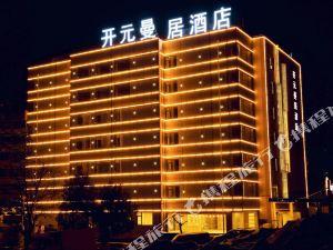 徐州開元曼居酒店