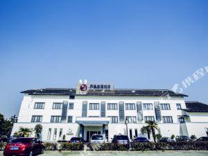 常熟蘆逸度假酒店(原陽澄湖大酒店)