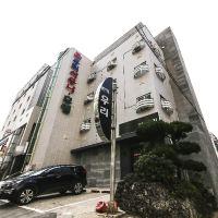 濟州島烏里酒店酒店預訂