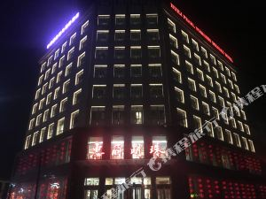 Q加·扎蘭屯惠麗明珠商務假日酒店