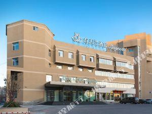 白玉蘭酒店(葫蘆島市政府店)