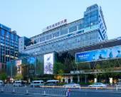 馨香雅苑公寓(北京朝陽門店)