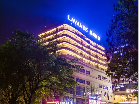 Lavande Hotel (Guilin Convention and Exhibition Center)