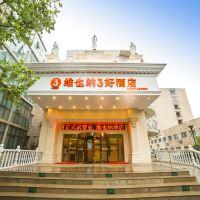維也納3好酒店(北京八角遊樂園地鐵站店)酒店預訂