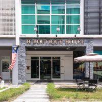 吉隆坡H精品酒店酒店預訂