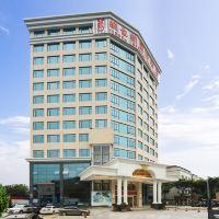 維也納國際酒店(廣州海珠客運站店)酒店預訂