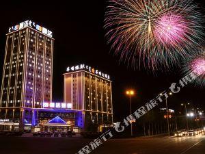 錫林浩特華順大酒店