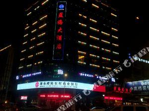 醴陵藍海大酒店