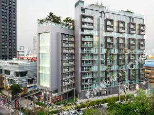 城市地平線酒店(Civic Horizon Hotel & Residence)