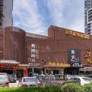 華旅水晶連鎖酒店(珠海拱北富華里店)(原前山輕軌站店)(Hualv Shuijing Chain Hotel Zhuhai Qianshan Light Rail Station)