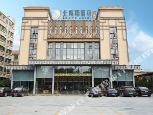北海稻酒店(廣州南村店)(Beihaidao Hotel (Guangzhou Nancun))