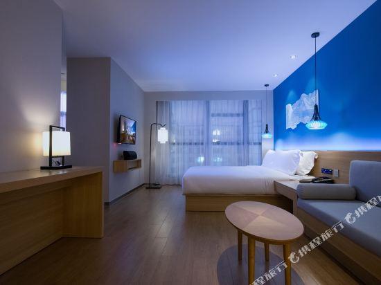桔子酒店·精選(昆明翠湖店)(Orange Hotel Select (Kunming Green Lake))踏浪套房