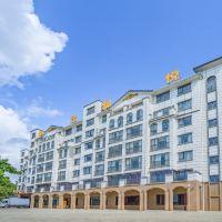 航空和悅酒店(珠海航空新城機場店)酒店預訂