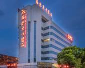 格林東方酒店(蕪湖五一廣場店)