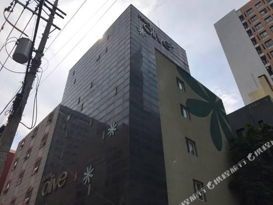 首爾橄欖酒店