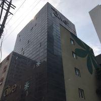 首爾橄欖酒店酒店預訂