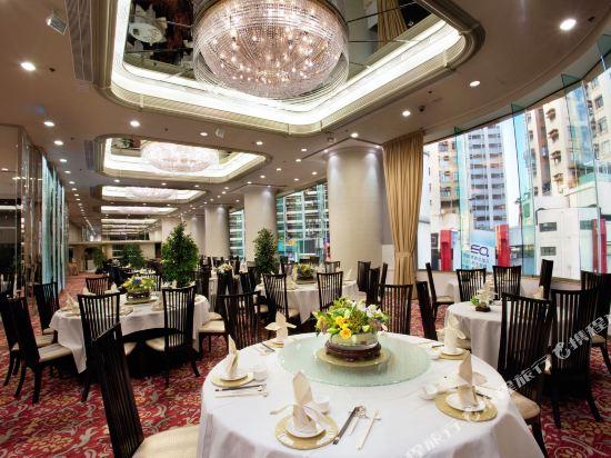 富豪香港酒店(Regal Hongkong Hotel)中餐廳