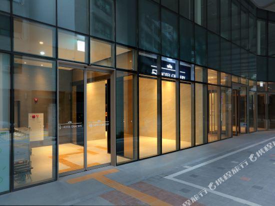 格拉斯麗首爾酒店(Hotel Gracery Seoul)外觀