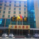 定南鑫鴻酒店(原鳳凰酒店)