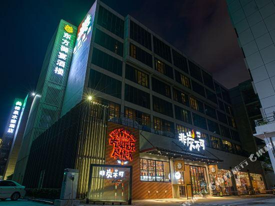珠海棕泉水療酒店(Palm Spring Hotel)外觀