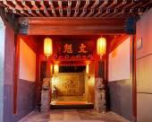 北京未名四合院酒店(南鑼後海店)