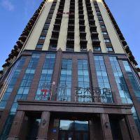 棠楓藝術酒店(哈爾濱西站店)酒店預訂