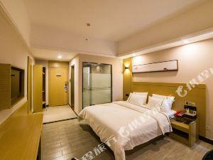 精途酒店(珠海前山店)(原大鵬酒店)(Dapeng Hotel, Zhuhai)