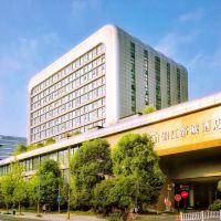 錦江都城酒店(杭州火車東站店)酒店預訂