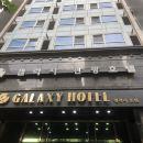 首爾銀河酒店(Galaxy Hotel Seoul)