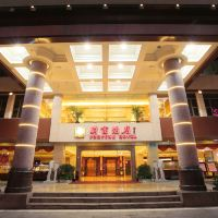 深圳財富酒店酒店預訂