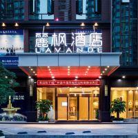 麗楓酒店(廣州嘉禾望崗地鐵站嶺南新世界店)酒店預訂