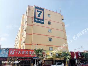 7天連鎖酒店(東莞婦幼保健院店)(7 Days Inn (Dongguan Maternal and Child Health Hospital))
