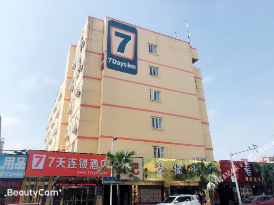 7 Days Inn (Dongguan Maternal and Child Health Hospital)