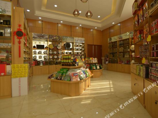 昆明雲楨花園酒店(Yunzhen Garden Hotel)大堂吧