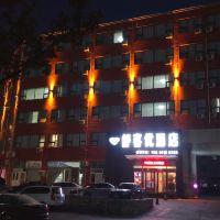 北京舒客優商務酒店酒店預訂